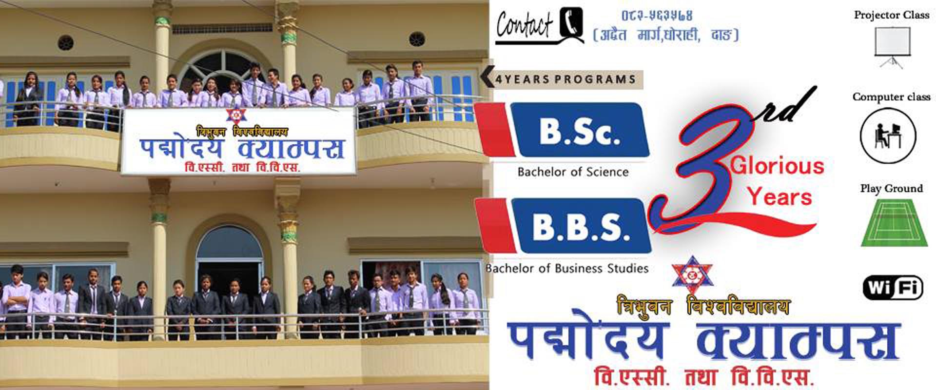 Padmodaya  School2