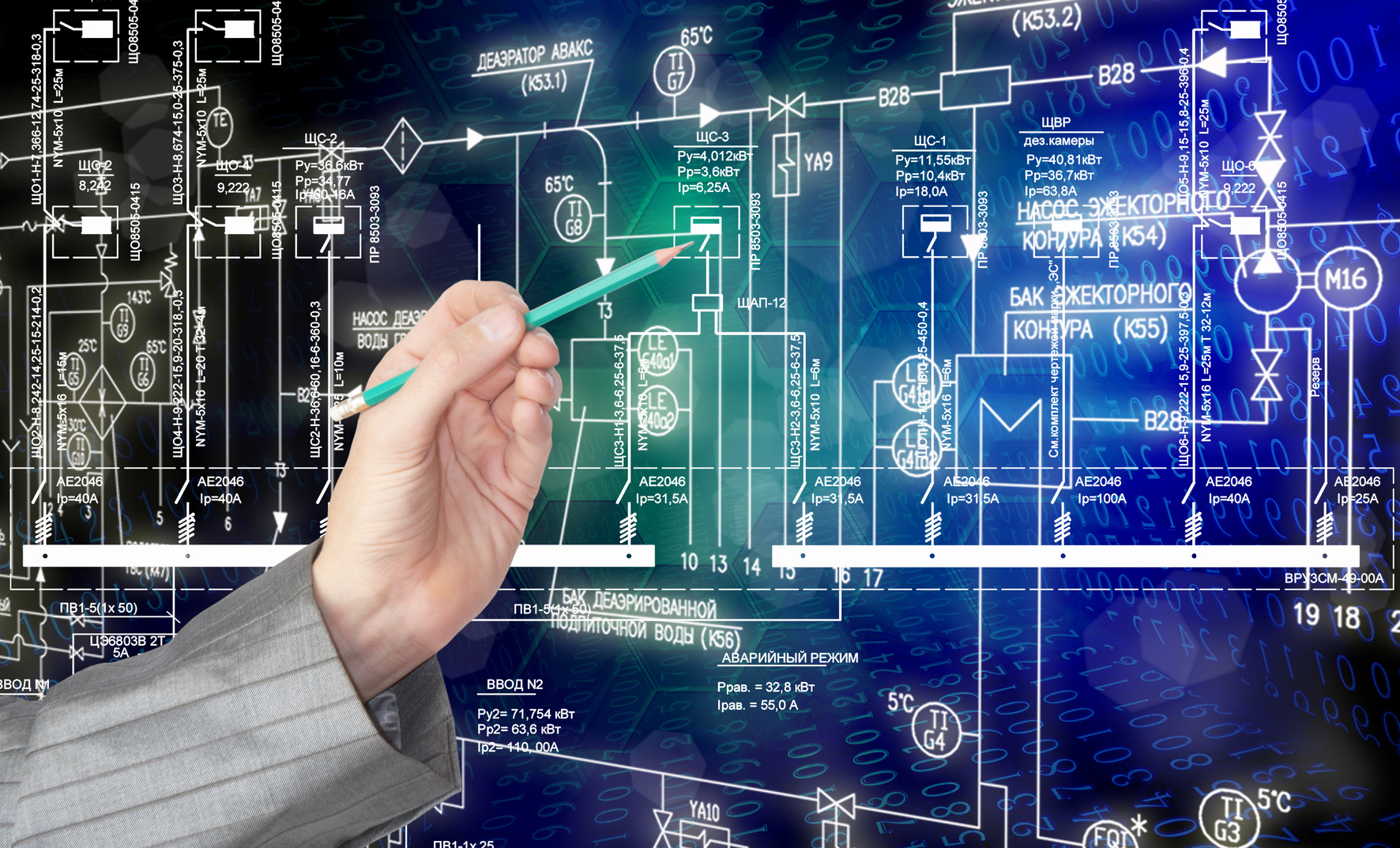 Diploma In Electrical