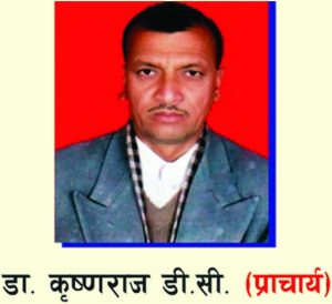 dr Krishnaraj DC